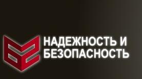 ООО ЧОО Б2