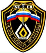 ООО ЧОО Нитекс