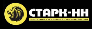 ООО ЧОО СТАРК-НН