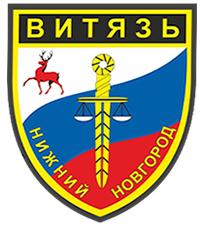 ООО ЧОО Витязь-НН