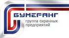 Личная охрана, цены от ООО ЧОО Бумеранг в Нижнем Новгороде