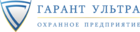 Охрана домов и коттеджей от ООО ЧОО Гарант ультра в Нижнем Новгороде