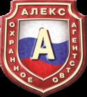 Пультовая охрана, цены от ООО ОА Алекс  в Нижнем Новгороде