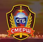 Охрана офисов от ООО ЧОО Смерш в Нижнем Новгороде