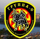 Пультовая охрана, цены от ООО ЧОО Святогор-НН в Нижнем Новгороде