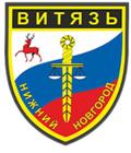 Сопровождение ТМЦ от ООО ЧОО Витязь-НН в Нижнем Новгороде